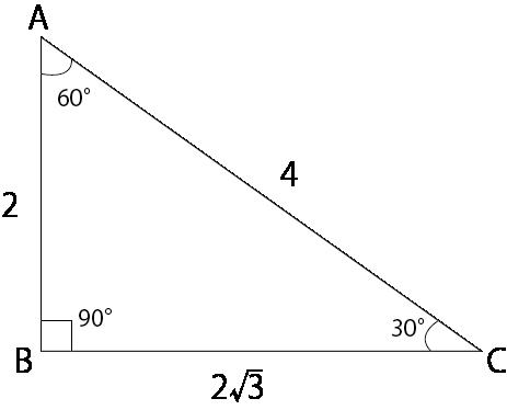 正弦定理2