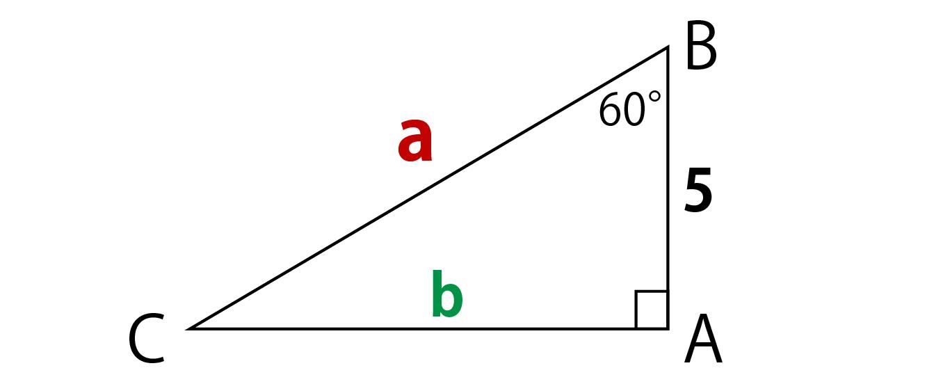 三平方の定理計算問題の図