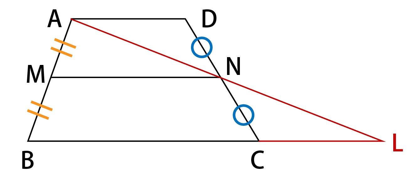 台形における中点連結定理の証明解説画像