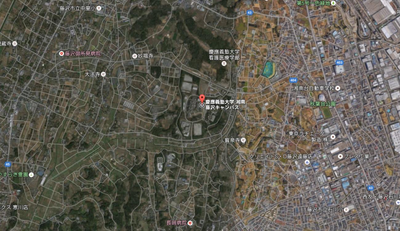 慶應SFCのグーグルアース