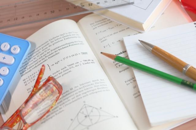 一次方程式のイメージ