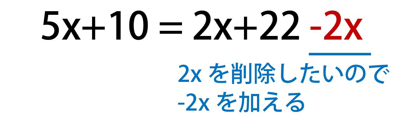 2xを削除する方法