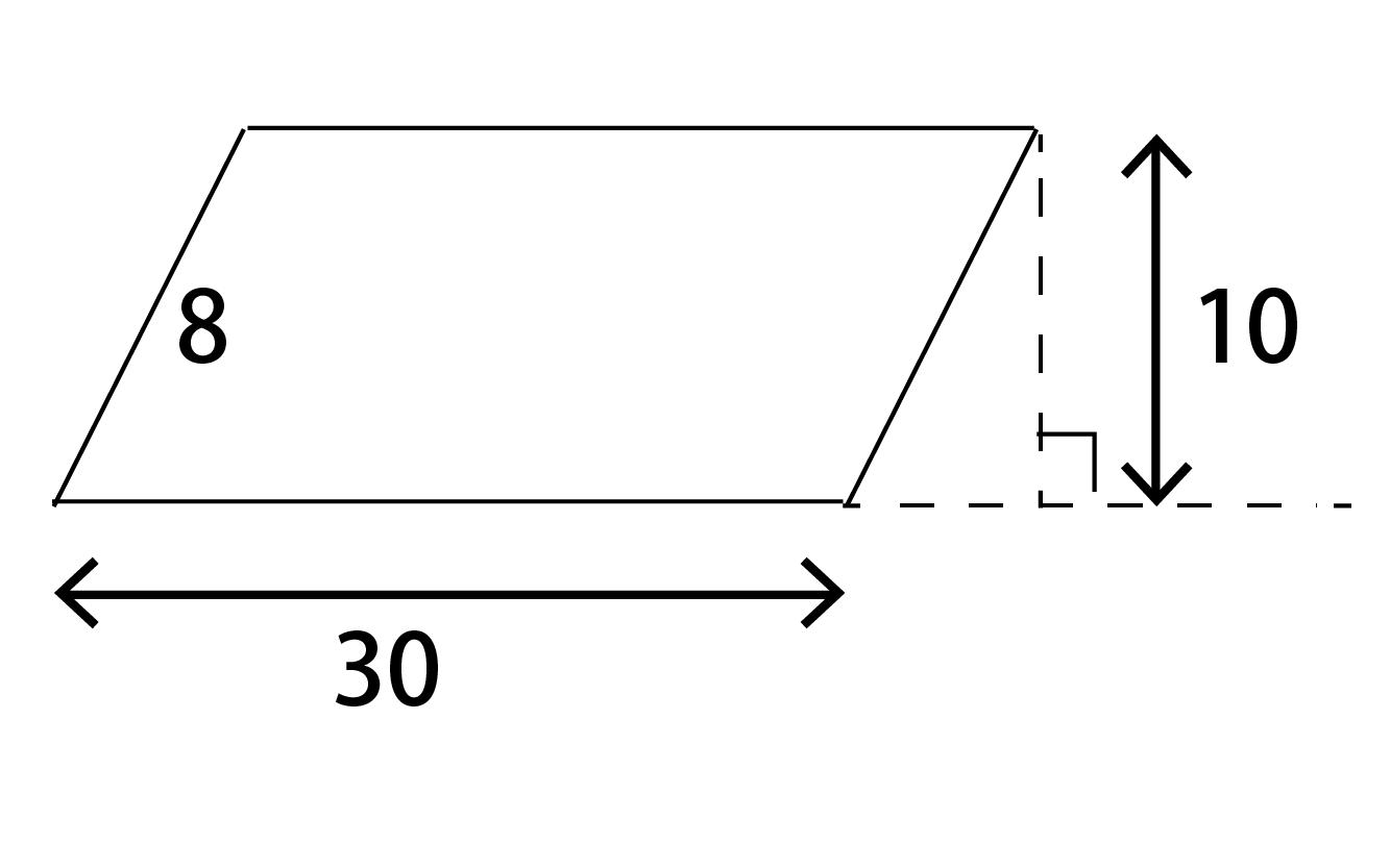 平行四辺形に関する練習問題